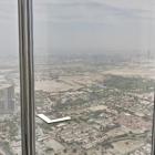 La vue depuis le 152ème étage