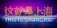 Clip of Friday : This is Shanghai