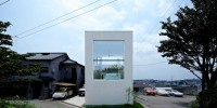 Habitat insolite : House of Hiyoshi