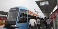 Les Français sur les rails en Chine