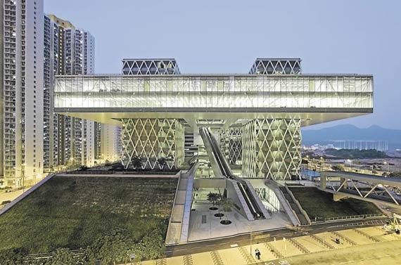 Institut du design de Hong Kong