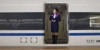 La Chine veut faire rouler un TGV jusqu'aux États-Unis