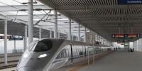 Un TGV pour relier Pékin à Los Angeles