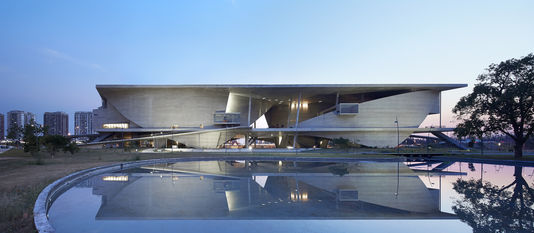 Cité des Arts de Rio
