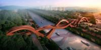 14 projets montrant l'architecture du futur