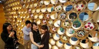 Mondial 2014 : l'architecte Shigeru Ban créé un éphémère «Pavilhao» à Tokyo