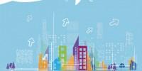 Lancement officiel de la 5ème édition du Palmarès des Jeunes Urbanistes