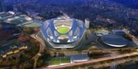 La contestation s'organise contre le futur grand stade de Tokyo