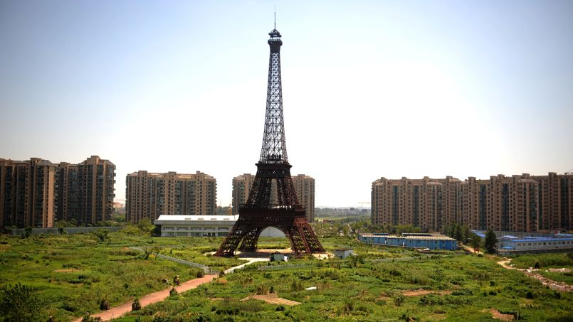 Tour Eiffel d'Hangzhou