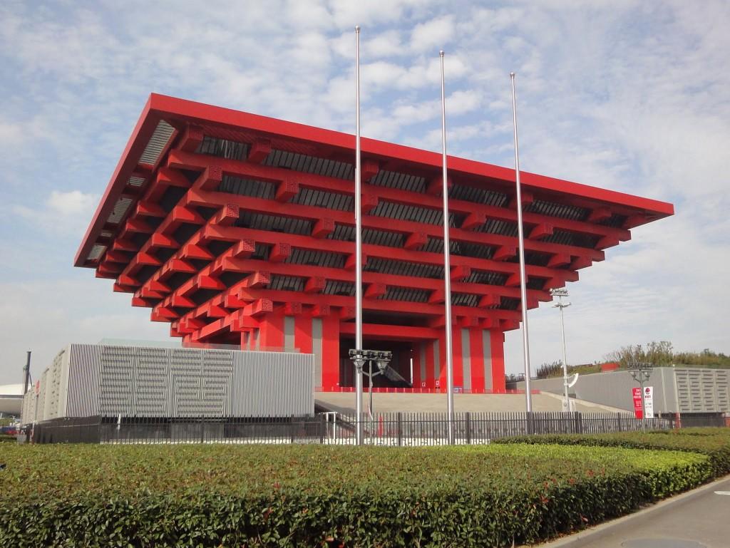Pavillon Chinois - Exposition Universelle - Shanghai